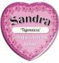 MAGNES LOVE 45-SANDRA