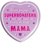MAGNES LOVE 74-MAMA 2