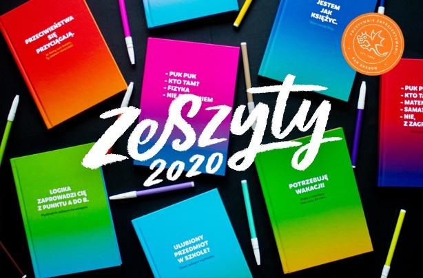 szkoła 2020